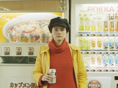 « Tokyo Fiancée » : le coup de jeune de Pauline Étienne
